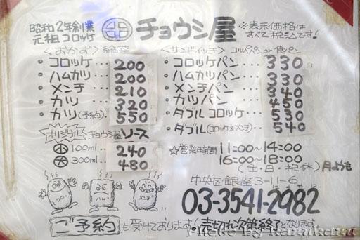 0116060521_03.jpg