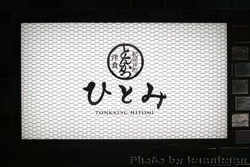 0413260821_01.jpg