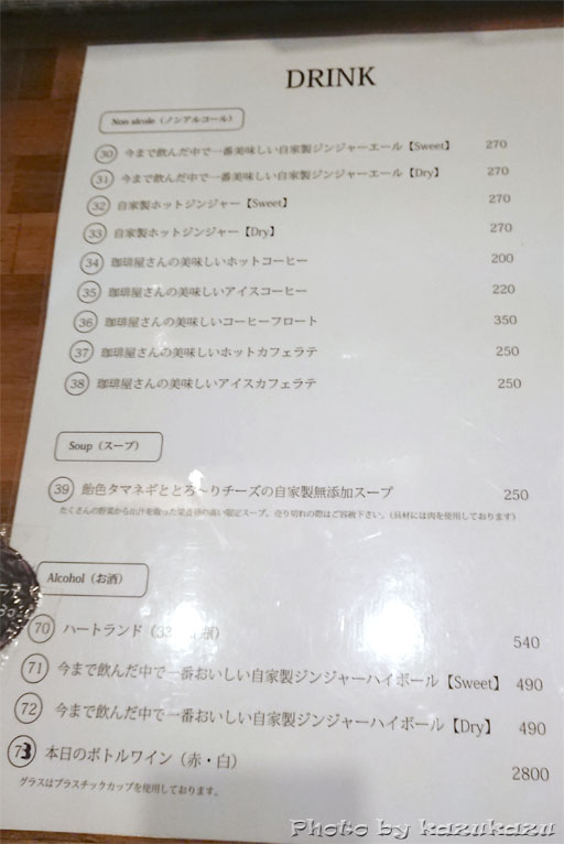 2012130321_07.jpg