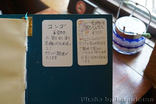 2014200321_10.jpg