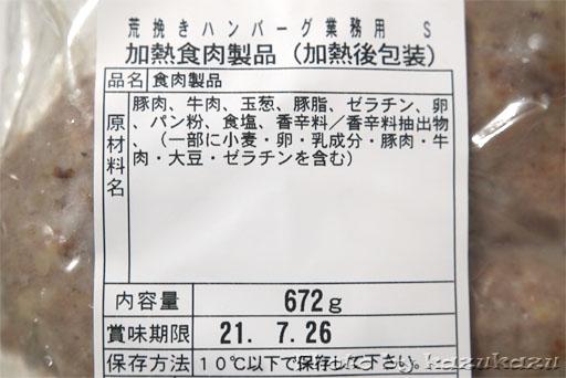 2620140721_02.jpg